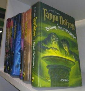 Гарри Поттер Вся коллекция 2002г Росмэн