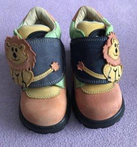 Ботинки (обувь ортопедическая )