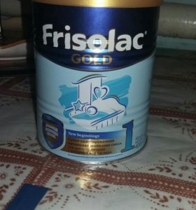 Frisolac 1 GOLD