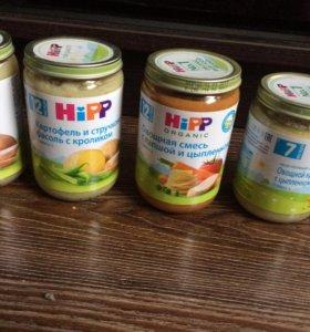 Крем супы Hipp