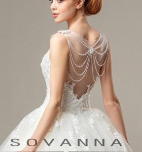 Свадебное платье бренда SOVANNA