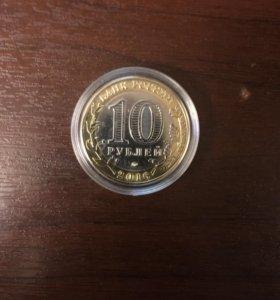 Монета ФК Динамо