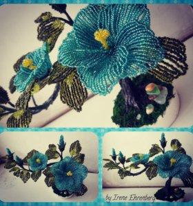 Цветы из бисера ручной работы на заказ. В наличии!