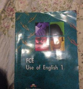 Книжка Fce use english 1