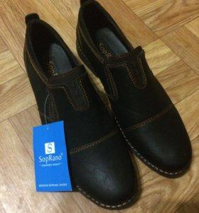 Мужские туфли SopRano