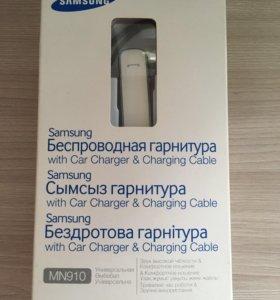 Беспроводная гарнитура Samsung MN910