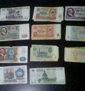 Банкноты 1961-1991