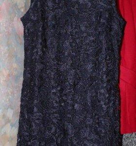 Французское кружево, платье