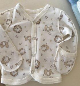Одежда для новорождённого р.56