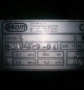 Стоматологический компрессор EKOM DK50 S
