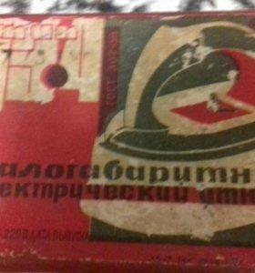 УТЮГ СССР