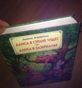 Книга для детей Алиса в стране чудес