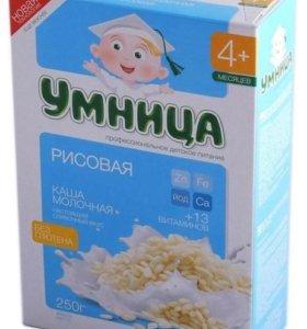 Каша молочная Умница. Есть рисовая и овсяная.