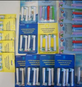 Насадки Braun Oral-B для зубной щетки  + Детские и