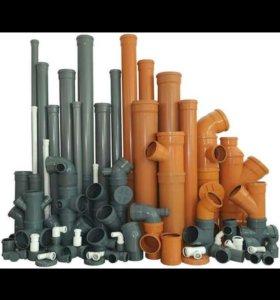 Трубы и фасонина для канализации
