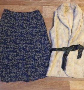 Жилет, платье, юбки, тёплая кофта