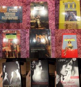 За все книги 350