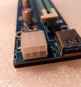 Райзер USB Riser ver.007 6pin 60см