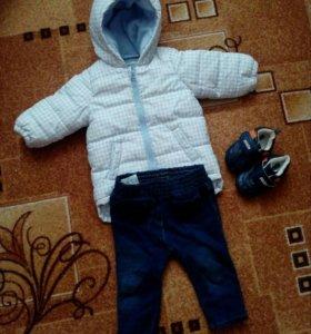 Курточка и джинсы