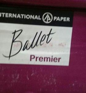 Бумага Ballet А4
