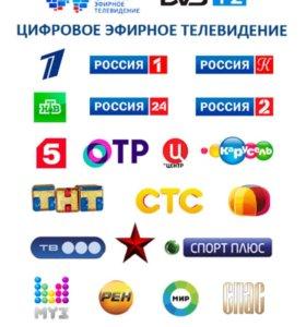 Цифровые каналы без абонентской платы