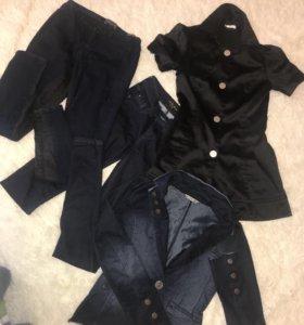 Пакет вещей: джинсы скини, пиджак, платье