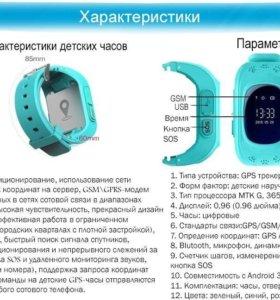 Детские Часы -телефон с GPS