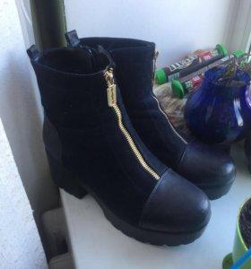 Ботинки Карри