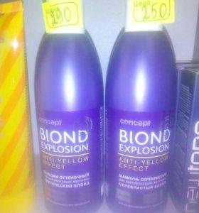 Фиолетовый шампунь и бальзам