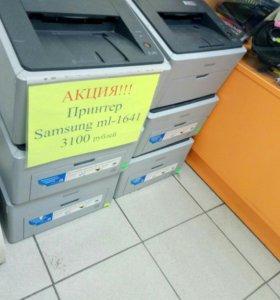 Лаз. принтер Samsung 1641