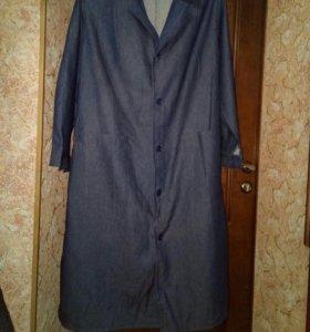Халат джинсовый