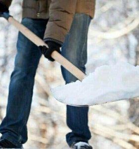 Уборка снега , угля , дров.