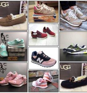 Кроссовки nb, adidas , Nike , ugg