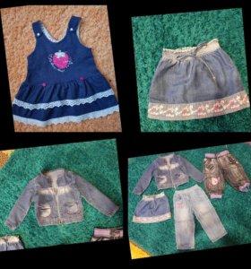 Продам джинсы, юбку, сарафан на девочку р.74-92