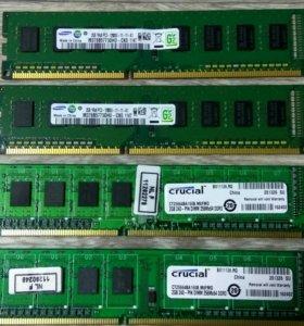 DDR3 4 шт по 2 Gb