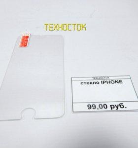 Стекло защитное для Iphone 5/5s/5c/SE. Магазин