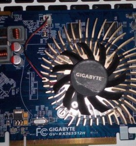 gigabyte на 512 мб