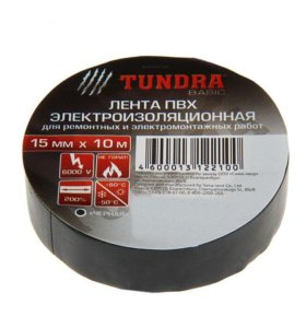 Изолента TUNDRA, ПВХ, 15 мм х10 м, 130 мкм, черная