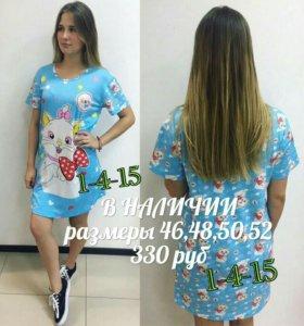 Новые домашние платья 48-52