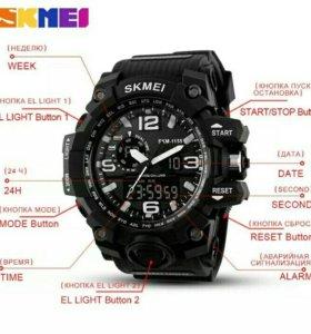 Часы Skmei черные.