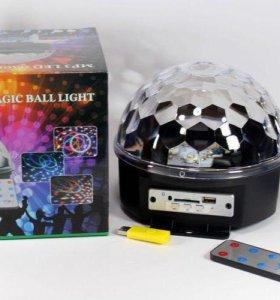 Музыкальный шар, мини дискотека.