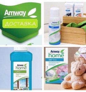 Амвей Amway Казань товары