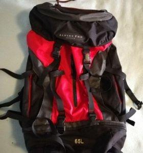 Рюкзак туристический Alpine pro