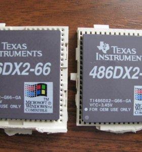 Процессоры Texas Instruments 486DX2-66.