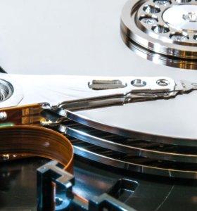 Восстановление данных с жестких дисков, флешек.