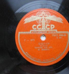 78 об Цыган ( танго) , Блондинка ( фокстрот)