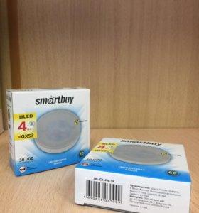 Лампа светодиодная Smartbuy
