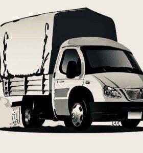Грузоперевозки переезды доставка вывоз мусора 24 ч