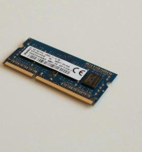 Память 4гб для ноутбука