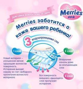 Подгузники Merries M(6-11 кг)
